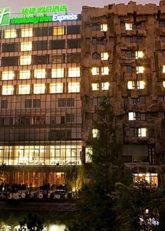 北京民族园智选假日酒店外观/俯瞰