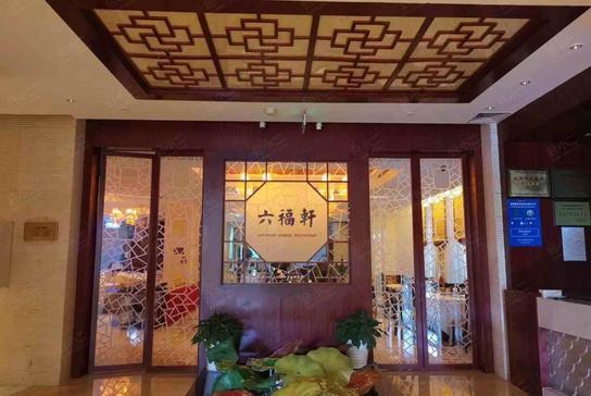 北京丽景湾国际酒店特色3