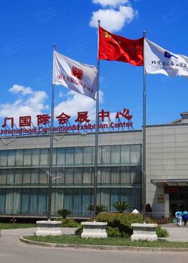 北京大红门国际会展中心外观/俯瞰