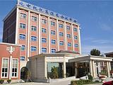北京凯悦莱温泉会议中心