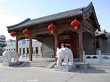 北京健一公馆