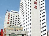 北京悦都大酒店