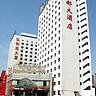 北京市10-30人的三星级会议酒店推荐