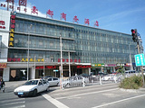 北京豪都商务宾馆