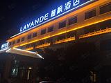 丽枫酒店(北京总部基地店)