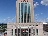 北京中银酒店