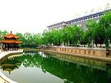 北京杏林山庄