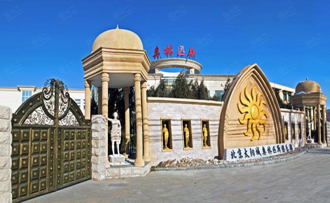 月亮河温泉度假酒店