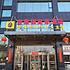 北京金紫银商务酒店