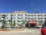 优尚快捷酒店(北京燕山店)