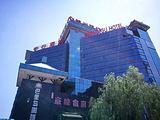 北京中谷酒店