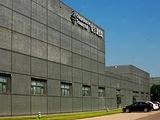 中国残疾人体育训练中心