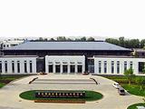 北京商务部培训中心