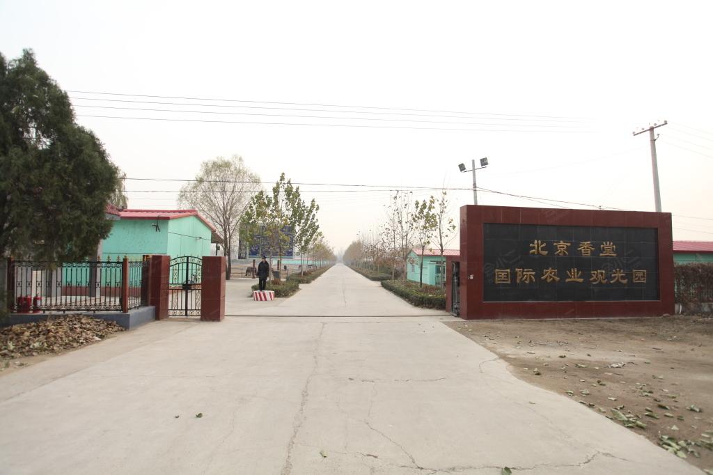 游乐场兴建于2010年底,共含13个项目,是京城度假村唯一一家拥有先进