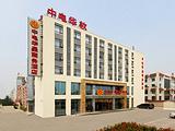 北京中电华晶商务酒店
