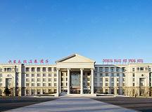 北京中家鑫园温泉酒店