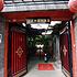 北京莲花四合院酒店