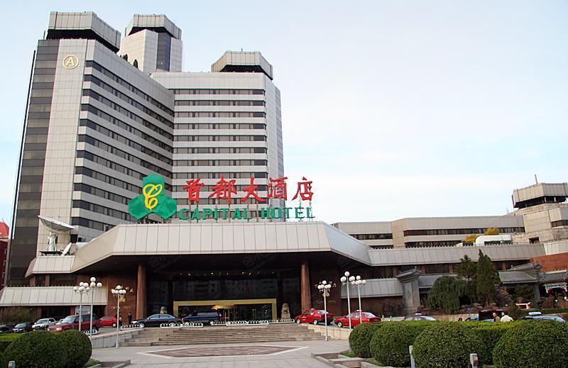 北京首都国际机场25公里