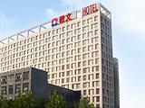 北京教文大酒店