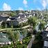 蟹岛绿色生态度假村