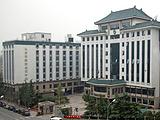 北京市政协会议中心