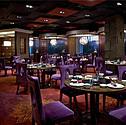 四季中餐厅