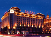 要开会网、会议场地、北京天伦王朝酒店