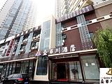 金百川酒店(北京天通苑店)