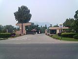 北京金隅凤山温泉度假村