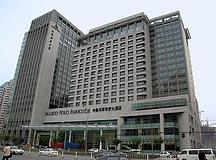 要开会网、会议场地、北京中奥马哥孛罗大酒店