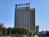 北京裕龙大酒店