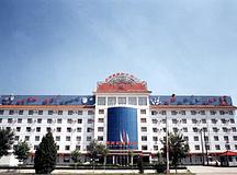 北京东晓新越酒店