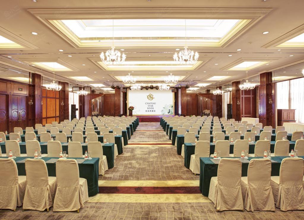 北京星河湾酒店