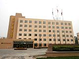 北京国润商务酒店