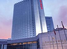 要开会网、会议场地、北京新世纪日航饭店