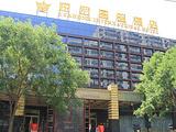 北京悦宏国际酒店