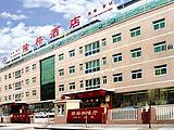 北京隆格酒店