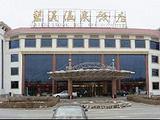 北京碧溪温泉饭店