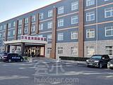 北京空港蓝湾国际酒店
