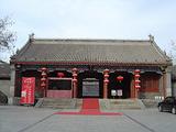 北京郡王府饭店