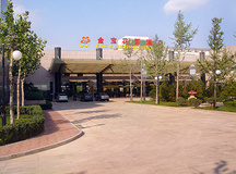 要开会网、会议场地、北京金宝花园酒店