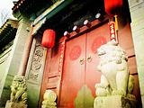北京古巷贰拾号商务会所