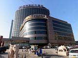 北京华尔顿酒店