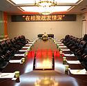 酒店中型会议室