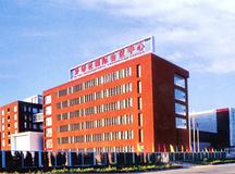 外研社国际会议中心