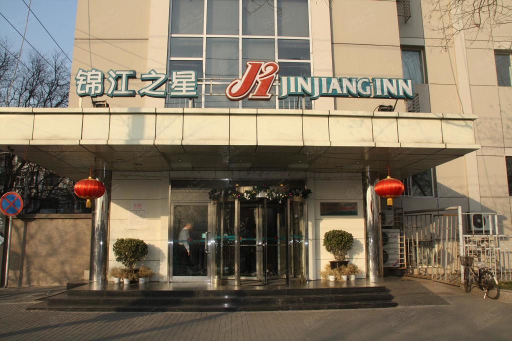 北京南哹a[_锦江之星(北京南站店)