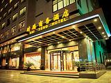 北京时腾商务酒店
