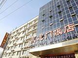 北京永定门饭店