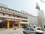 北京清泽酒店(内蒙会馆)