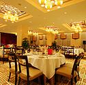 六福轩中餐厅